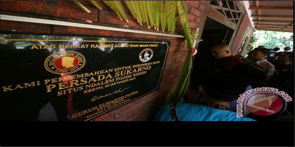 Prasasti Situs Persada Soekarno